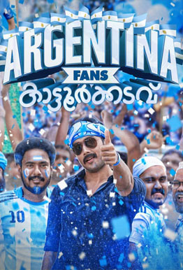 Argentina Fans Kaattoorkadavu movie